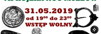"""VII KOJZKA NOC MUZEÓW w Izbie Historycznej - 31 maja 2019 r. - wystawa """"ZGUBY"""""""